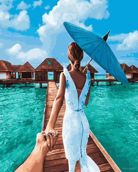 """Картина по номерам """"Иди за мной. Мальдивы"""" (400х500 мм) — фото, картинка"""