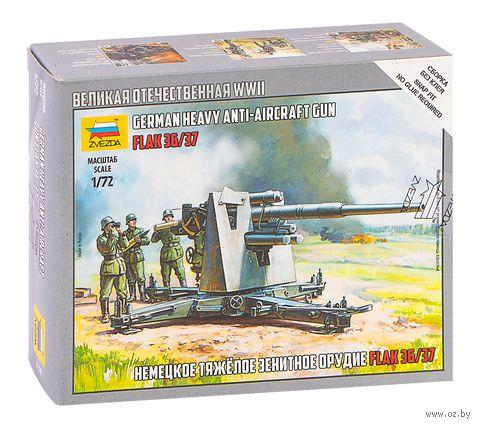 """Набор миниатюр """"Немецкое тяжелое зенитное орудие Flak 36/37"""" (масштаб: 1/72) — фото, картинка"""