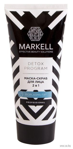 """Маска-скраб для лица 2в1 """"Detox Program"""" (100 мл) — фото, картинка"""