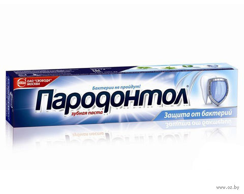 "Зубная паста ""Антибактериальная защита"" (63 г)"