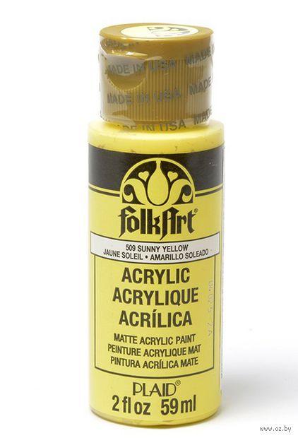 "Краска акриловая ""FolkArt. Acrylic Paint"" (солнечный желтый, 59 мл; арт. PLD-00509)"