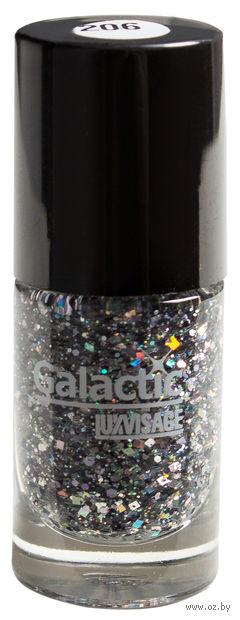 """Лак для ногтей """"Galactic"""" (тон: 206)"""