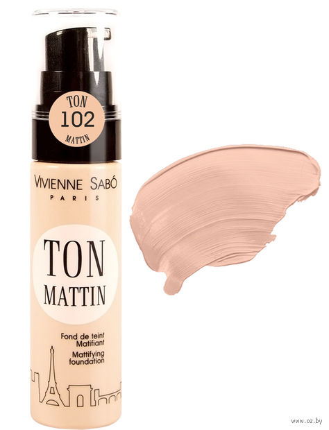 """Тональный крем для лица """"Matifiant Ton Mattin"""" тон: 102, слоновая кость — фото, картинка"""