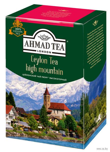 """Чай черный листовой """"Ahmad Tea. Высокогорный"""" (200 г) — фото, картинка"""