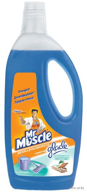 """Средство чистящее универсальное Mr. Muscle """"Океанский оазис"""" (750 мл)"""