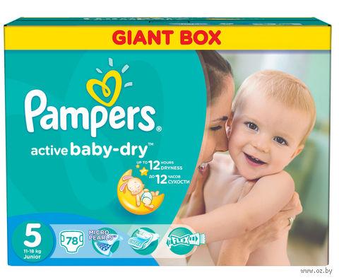 "Подгузники ""Pampers Active Baby-Dry Junior"" (11-18 кг, 78 шт)"