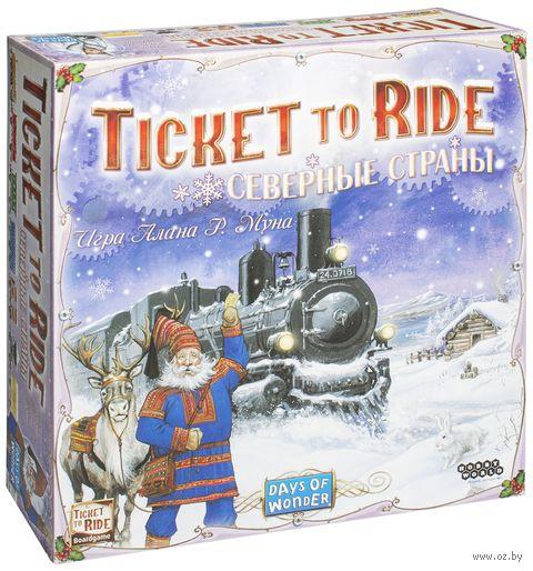 Ticket to Ride. Северные страны — фото, картинка