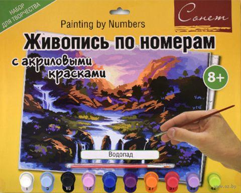 """Картина по номерам """"Водопад"""" (300х420 мм) — фото, картинка"""
