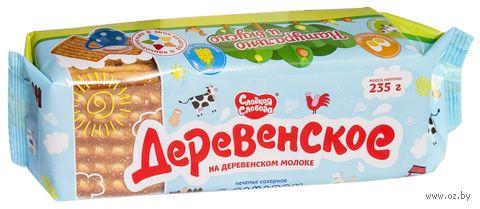 """Печенье сахарное """"Деревенское"""" (235 г; сахар) — фото, картинка"""