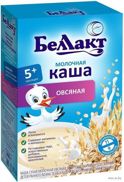"""Детская каша Беллакт """"Молочная овсяная"""" (250 г) — фото, картинка"""