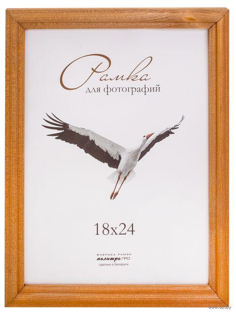 Рамка деревянная со стеклом (18х24 см, арт. Д17К)