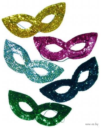 Маска карнавальная одноцветная