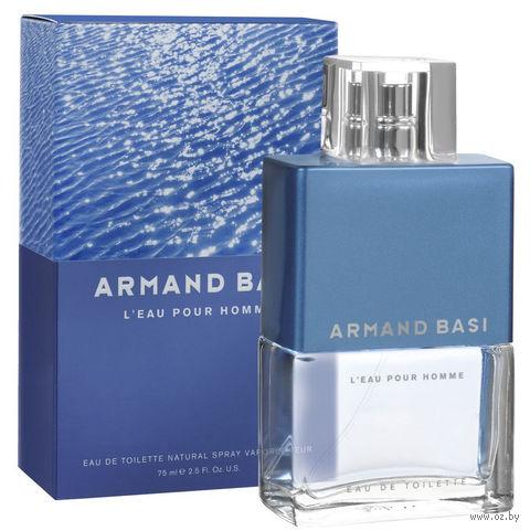 "Туалетная вода для мужчин Armand Basi ""L'Eau Pour Homme"" (75 мл)"