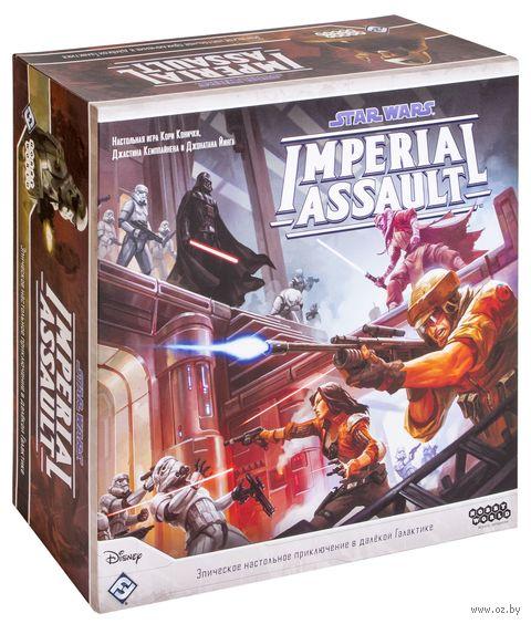 Star Wars. Imperial Assault — фото, картинка