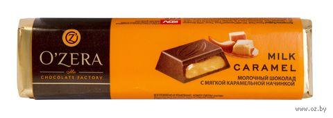 "Шоколад молочный ""O'Zera. Milk Caramel"" (50 г) — фото, картинка"