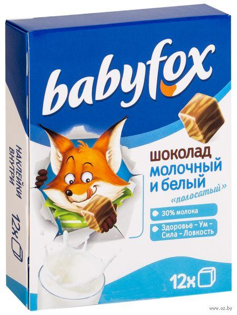 """Шоколад детский молочный """"Baby Fox. С белым шоколадом"""" (90 г) — фото, картинка"""