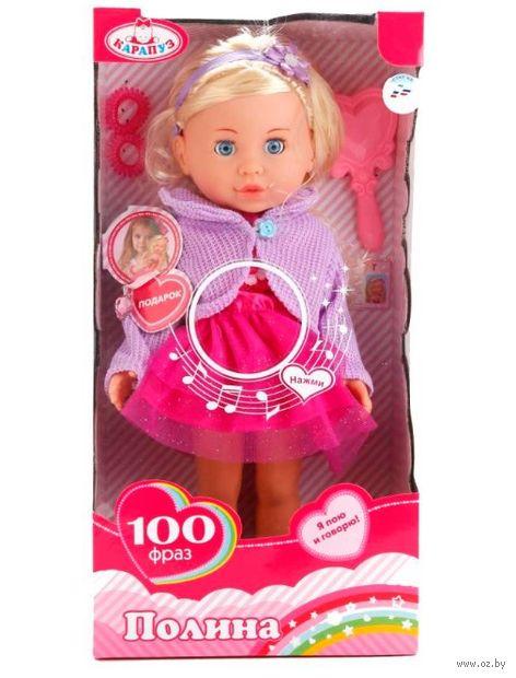 """Музыкальная кукла """"Полина"""" (40 см; арт. POLI-13-A-RU) — фото, картинка"""