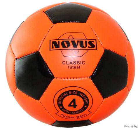 """Мяч футзальный Novus """"Classic Futsal"""" №4 — фото, картинка"""