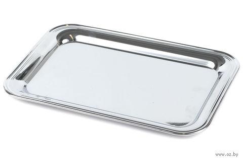 Поднос металлический прямоугольный (23,3*15,5 см, арт. 4120022)