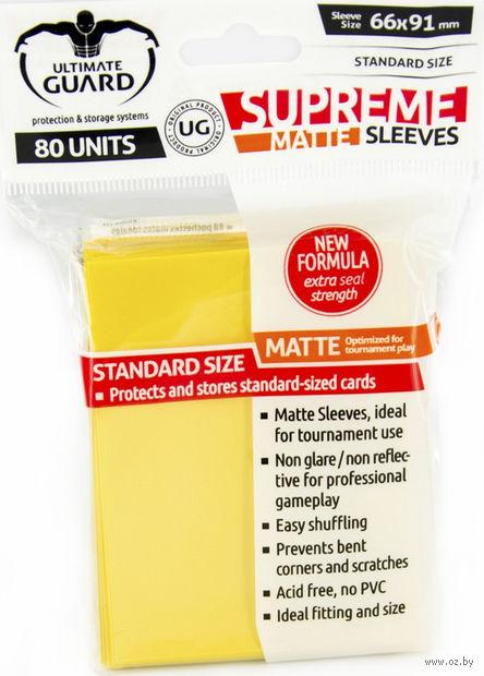 """Протекторы """"Supreme Matte"""" (66х91 мм; 80 шт.; желтые) — фото, картинка"""