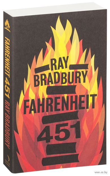 Fahrenheit 451 — фото, картинка