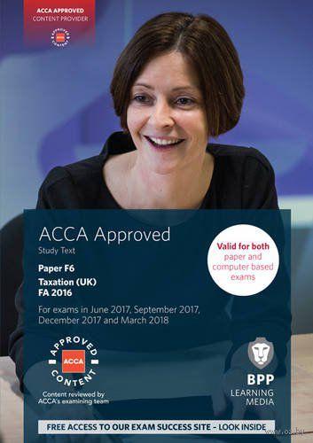 ACCA F6 Taxation FA2016. Study Text — фото, картинка