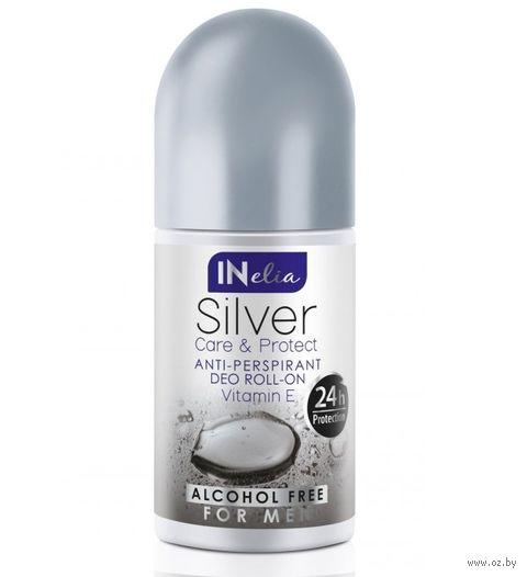 """Дезодорант-антиперспирант для мужчин """"Silver"""" (ролик; 50 мл) — фото, картинка"""