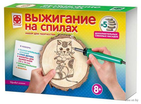 """Набор для выжигания по дереву """"Игривый котёнок"""" (с выжигателем) — фото, картинка"""