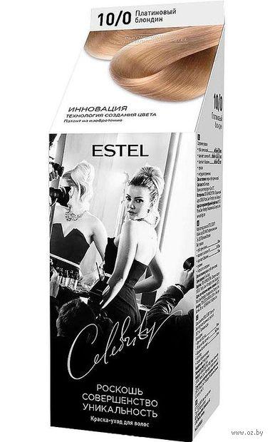 """Краска-уход для волос """"Estel Celebrity"""" (тон: 10.0, платиновый блондин) — фото, картинка"""