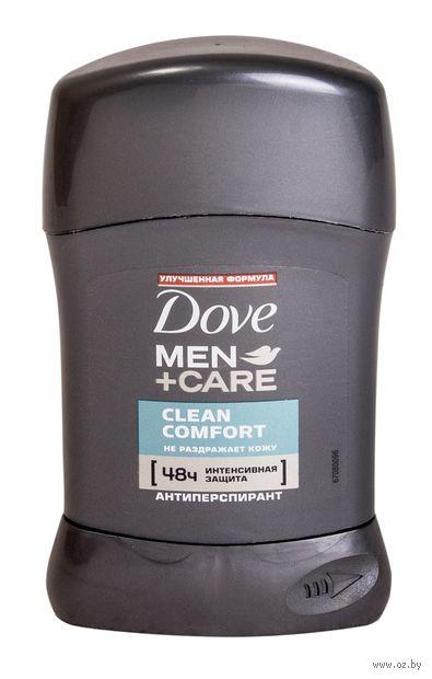 """Дезодорант-антиперспирант для мужчин """"Экстразащита и уход"""" (стик; 50 мл) — фото, картинка"""