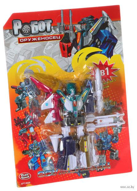 """Робот-трансформер """"Оруженосец. 6 в 1"""""""