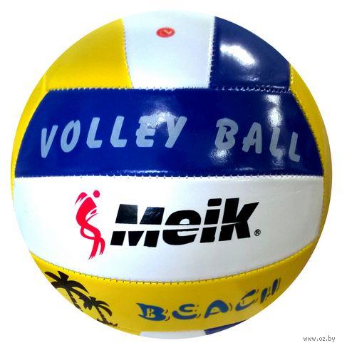 Мяч волейбольный №5 (арт. KR-7913) — фото, картинка