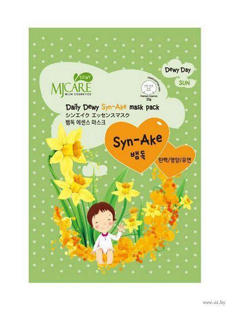 """Тканевая маска для лица """"Daily Dewy Syn-Ake mask pack. Со змеиным ядом"""" (25 г) — фото, картинка"""