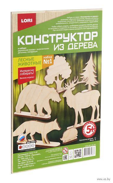 """Сборная деревянная модель """"Лесные животные"""" (арт. Фн-001) — фото, картинка"""