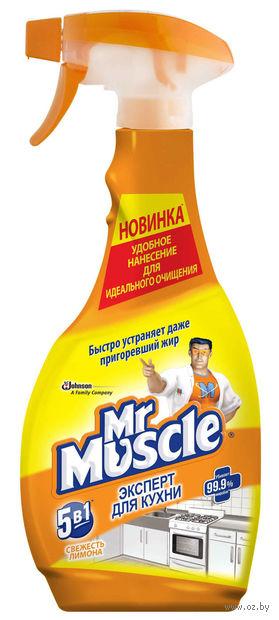 """Средство для чистки кухни """"Свежесть лимона"""" (спрей; 450 мл) — фото, картинка"""