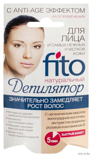 "Фитодепилятор для лица ""Anti-age эффект"" (15 мл) — фото, картинка"