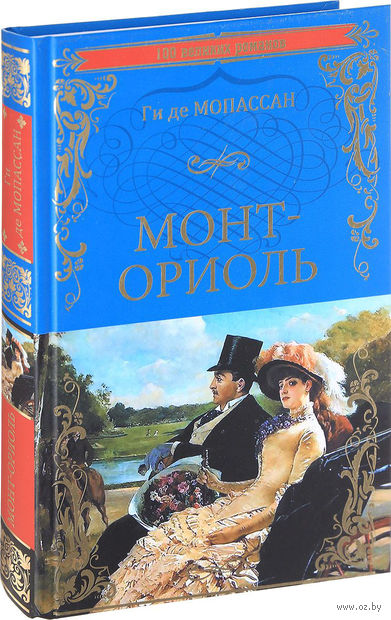 Монт-Ориоль — фото, картинка