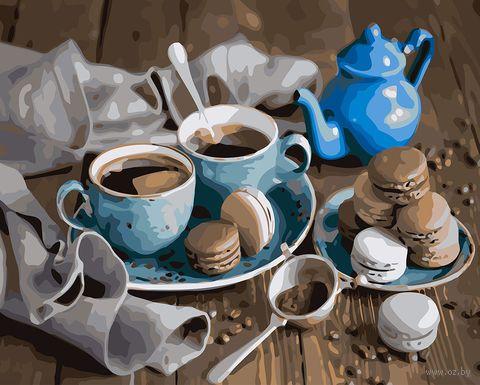 """Картина по номерам """"Утренний кофе"""" (400х500 мм) — фото, картинка"""