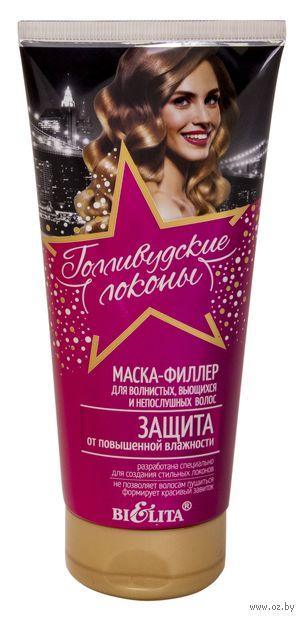 """Маска-филлер для волос """"Защита от повышенной влажности"""" (200 мл) — фото, картинка"""