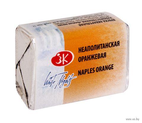 """Акварель художественная """"Белые ночи"""" (неаполитанская оранжевая; 2,5 мл) — фото, картинка"""