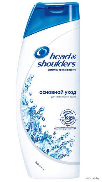 """Шампунь для волос """"Основной Уход"""" (400 мл)"""