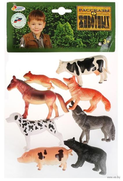 """Набор фигурок """"Дикие и домашние животные"""" (8 шт.) — фото, картинка"""