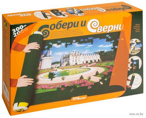 Коврик для сборки пазлов Step Puzzle (300 - 2000 элементов) — фото, картинка
