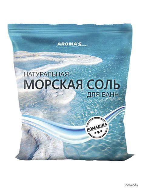 """Соль морская для ванн с экстрактом ромашки """"Saules Sapnis"""" (1 кг)"""