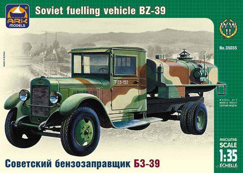 Советский бензозаправщик БЗ-39 (масштаб: 1/35)