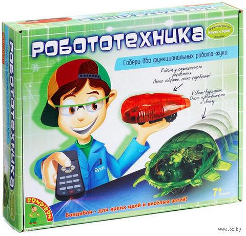 """Набор для опытов """"Науки с Буки. Робототехника"""""""