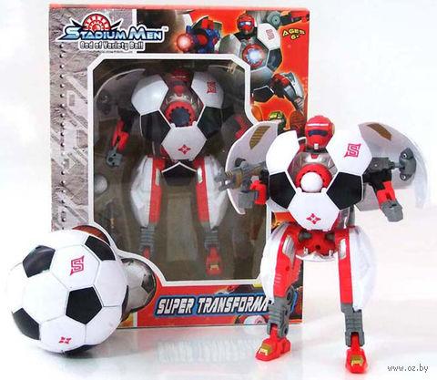 """Робот-трансформер """"Stadium Men. Футбольный мяч"""""""