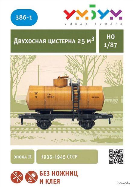 """Сборная модель из картона """"Двухосная цистерна"""" (бензин; масштаб: 1/87) — фото, картинка"""