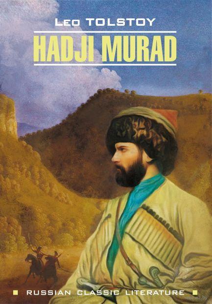 Hadji Murad — фото, картинка