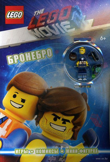 LEGO Movie. Бронебро — фото, картинка